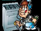 Фото в Услуги компаний и частных лиц Ремонт газовых плит Выполню замену газовых плит, газовых шлангов, в Владимире 500