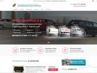 Скачать бесплатно foto Разное Готовый бизнес по обслуживанию автомобильных аккумуляторах 37579822 в Владимире