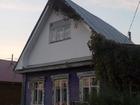 Новое foto Комнаты продаю дом 38927241 в Владимире