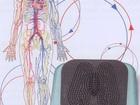 Скачать бесплатно изображение Биологически активные добавки (БАДы) Купить : СЦЭК - Стимулятор циркуляции энергии и крови 40731123 в Владимире