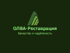 Скачать foto  Заказ,доставка,установка окон 54804300 в Владимире