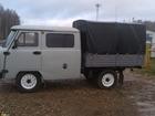 Увидеть фото Автозапчасти Продам кузов в сборе на УАЗ 39094 Фермер 67782749 в Волгограде