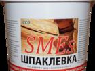 Скачать изображение Ремонт, отделка Шпаклевка для деревянных поверхностей SMEs 69177574 в Владимире