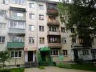 проспект Ленина, д.14 Продается однокомнатная квартира на 5-