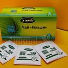 Купить : Антилипидный чай-для похудения