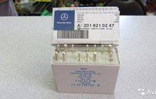 Для Мерседес реле поворотов А 201 821 02 47 (новое) производство Германия