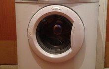 Продам стиральную машинку Wirlpool