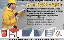 Инъекционная гидроизоляция во Владимире