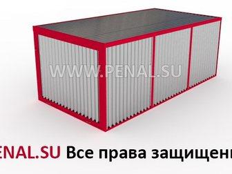 Уникальное foto Гаражи, стоянки Гараж-пенал металлический 32314307 в Владимире