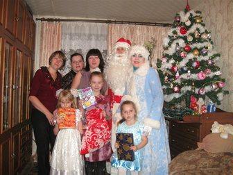 Скачать бесплатно фото Организация праздников Дед Мороз и Снегурочка 34037307 в Владимире