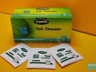 Просмотреть изображение Медицинские приборы Купить : Антилипидный чай-для похудения 40731139 в Владимире