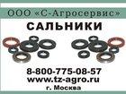 Уникальное фотографию  Армированная манжета 33242355 в Владивостоке