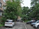 Продажа квартир в Владивостоке