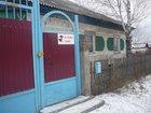 Просмотреть фотографию  Продам дом в живописном месте Алтайского края 34102784 в Владивостоке