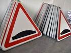 Изображение в   Мы производим знаки безопасности всех категорий в Владивостоке 6