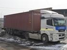 Изображение в   Транспортировка с помощью контейнеров – это в Владивостоке 65000