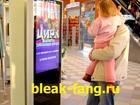 Фото в Услуги компаний и частных лиц Рекламные и PR-услуги - Экран: LED панель 42 дюйма 106 см;   - в Владивостоке 84900