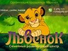 Скачать бесплатно изображение  Организация любого праздника под ключ 39717581 в Владивостоке