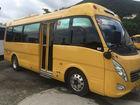 Смотреть фотографию  Городской автобус Daewoo Lestar 44844894 в Владивостоке