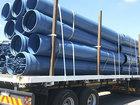 Просмотреть изображение Транспортные грузоперевозки Перевозка строительных материалов 53674592 в Владивостоке