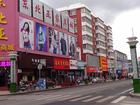 Увидеть фото  Поездки в Мишань на выходные 68865209 в Владивостоке