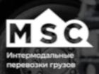 Скачать бесплатно foto Разные услуги Интермодальные грузоперевозки 72920014 в Владивостоке