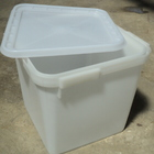 Контейнер пластиковый(пищевой) 23 литра
