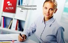 Курсы «Специалист по таможенному оформлению»