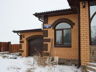 Скачать фотографию Продажа домов г, Белгород, Таврово, Продам 1-эт, коттедж  32301672 в Белгороде