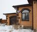 Изображение в Недвижимость Продажа домов Продам 1-этажный коттедж 150 м2; (кирпич) в Белгороде 7500000