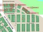 Новое фотографию Земельные участки Продам земельный участок 34072933 в Волгодонске