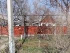 Фотография в Недвижимость Продажа квартир Продается саманный жилой дом в центре п. в Краснодаре 1190