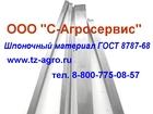 Изображение в   круг калиброванный, шпоночный материал квадратного в Волгограде 145