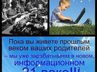 Свежее фото  Консультант интернет-магазина 32672197 в Волгограде