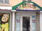 Скачать бесплатно фото Продажа домов Сдам торговое помещение в г, Саратове 32850221 в Волгограде