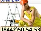Скачать бесплатно фото Электрика (услуги) Услуги электромонтажных работ, 33279382 в Волгограде