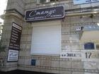 Смотреть фотографию Коммерческая недвижимость Сдам парикмахерскую 34017679 в Волгограде