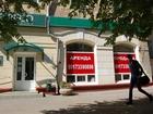 Скачать изображение Поиск партнеров по бизнесу Предлагаю помещение для открытия дополнительной точки продаж или офиса Вашего бизнеса 34402502 в Волгограде