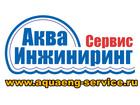 Фото в Сантехника (оборудование) Сантехника (услуги) Установка счетчиков воды в Волгограде. Монтаж в Волгограде 1500