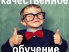 Свежее фото  Все виды студенческих работ: дипломы, курсовые, контрольные работы рефераты, отчеты по практике (с печатью), решение задач, выполнение презентаций, докладов, на 34554015 в Волгограде
