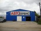 Скачать бесплатно фотографию  Ремонт газелей и легковых авто, 34837343 в Волгограде