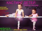 Скачать бесплатно foto Разное Школа танцев fusion 35354510 в Волгограде
