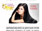 Фото в Услуги компаний и частных лиц Парикмахерские услуги Вас не устраивает внешний вид Ваших волос? в Волгограде 400