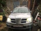 Свежее фото Аварийные авто Продаю АВТО, 36962606 в Волгограде