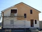 Смотреть foto Строительство домов Строительство каркасных домов под ключ 37016605 в Волгограде