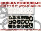 Изображение в   маслостойкие резиновые кольца. Кольцо резиновое в Москве 68
