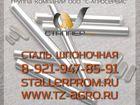 Фото в   Сталь квадрат 45. С доставкой в город Мытищи. в Мытищи 311