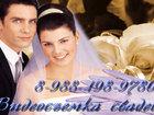 Фотография в   Свадебный фильм представляет собой  грамотное в Волгограде 1000