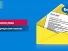 Уникальное изображение Транспорт, грузоперевозки СМС и Email оповещения о статусе груза 39396895 в Волгограде