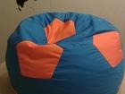 Увидеть изображение Мягкая мебель Бескаркасное кресло Груша 39437687 в Волгограде
